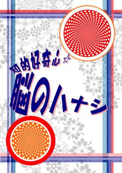 12:chiteki-s.jpg